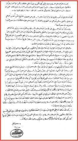 مركز الدراسات التخصصية في الامام المهدي عليه السلام