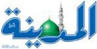 www.m-mahdi.net